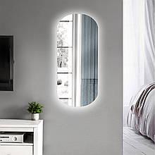 Дзеркало з підсвічуванням для ванної кімнати 1200х600 мм