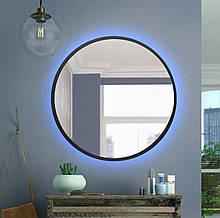 Чорне кругле дзеркало з Led підсвічуванням 800 мм