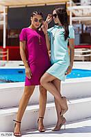 Стильне пряме плаття жіноче короткий літній міні з коротким рукавом р-ри 40-46 арт. 2405