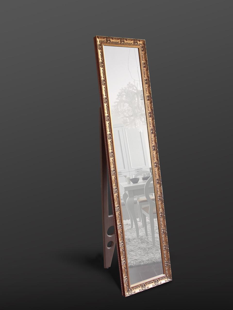Підлогове дзеркало у золотому кольорі 1650х400 мм