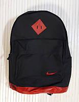 Рюкзак городской, для спорта и школы