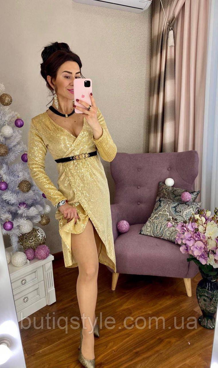 Жіноче плаття-халат паєтки золото, чорне