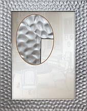 Зеркало в широкой багетной раме 90мм