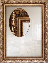 Зеркало настенное для ванной и прихожих