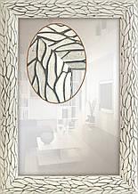 Дзеркало в рамі для ванній, передпокої, спальні, салон краси