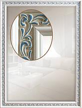 Зеркало для ванной в пластиковом багете