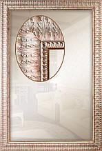 Дзеркало настінне в багетній рамі для ванної