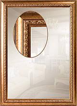 Дзеркало в багеті для ванної (вологостійка)