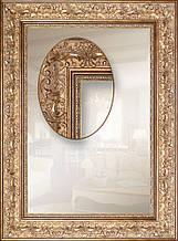 Дзеркало в золотій рамі для ванної