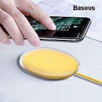 Компактная беспроводная зарядка Baseus Jelly 15W 2A QC3.0 (желтая)