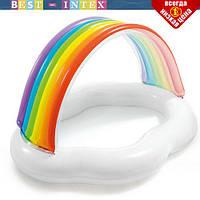 Intex 57141 (142Х119Х84 см.) Надувной детский бассейн с тентом Радуга Rainbow Cloud Baby Pool