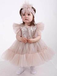 """Плаття """"Офелія"""" (пов'язаність язка іде окремо) (пильний рожевий, атлас,сітка/х/б, (80))"""