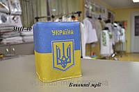 Заготовка для вышивки обложки на паспорт ЗНП-40
