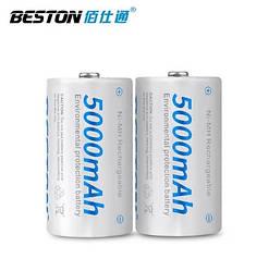 Аккумулятор Ni-MH Beston D R20 5000мАч