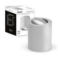 Светильник Feron ML302 серый