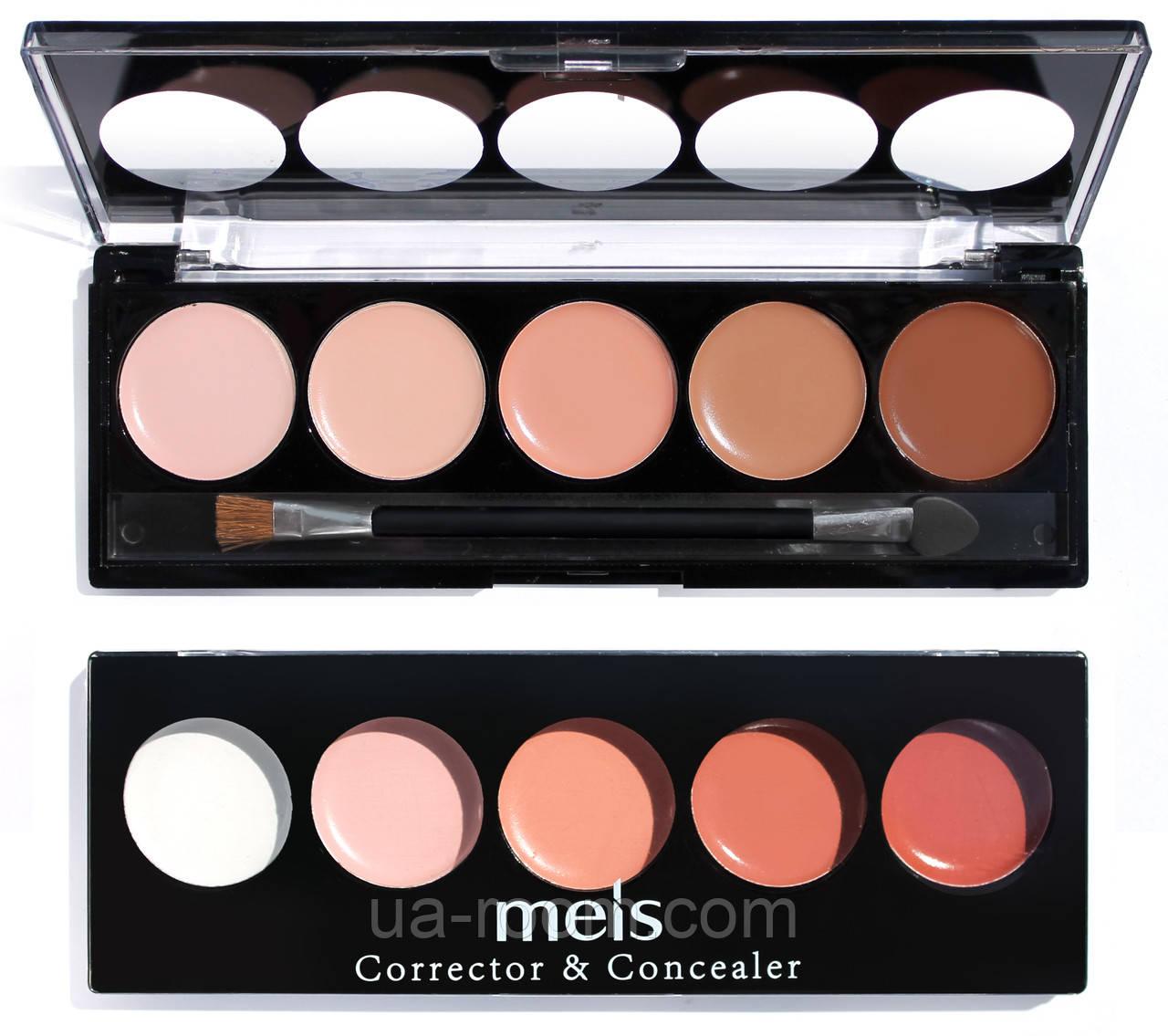 Палитра консилеров-корректоров 5 цв. Meis professional make-up artist MS0503-C