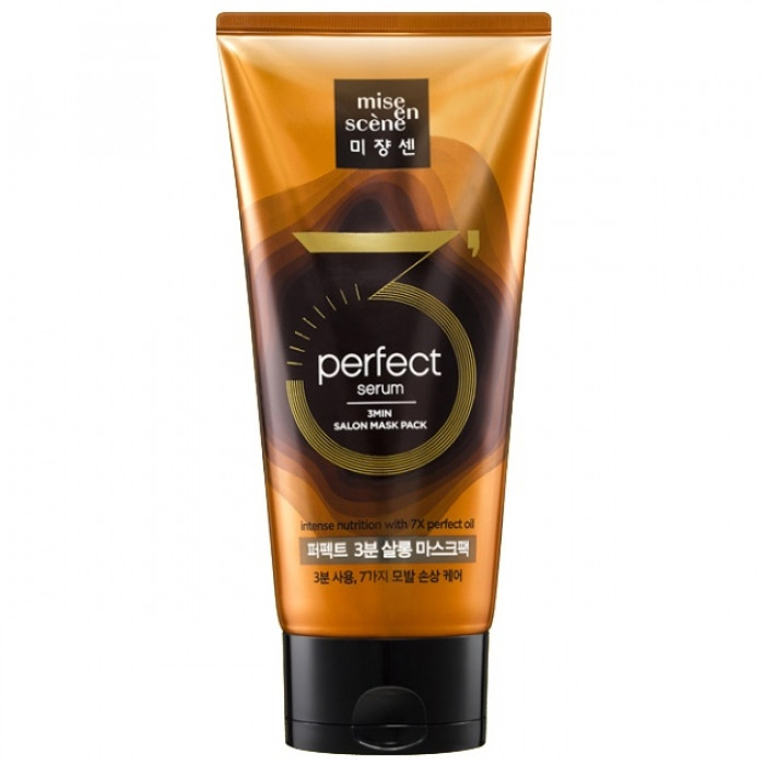 Відновлююча Маска З Аргановою Олією Mise en Scene Perfect Serum 3min Salon Mask Pack 300ml
