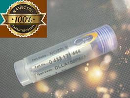 Распылитель Komatsu (Nozzle 0433171444 DLLA150P585)