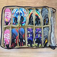 Органайзер для зберігання взуття (ОД-300), фото 1