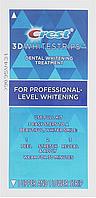 Отбеливающие полоски для зубов Crest 3D White Whitestrips Professional Effects
