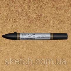Маркер акварельный Winsor Watercolor Markers  № 554 Raw Umber