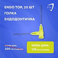 Endo Top, 20 шт, 0,3*25 мм, игла эндодонтическая