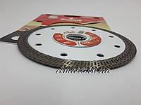 Диск алмазный отрезной ceramaxx  115* 22,23RapiDe, фото 1