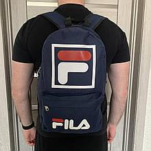 Мужской спортивный рюкзак Fila Фила городской для тренировок для мужчин синий