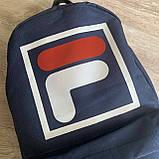 Мужской спортивный рюкзак Fila Фила городской для тренировок для мужчин синий, фото 8