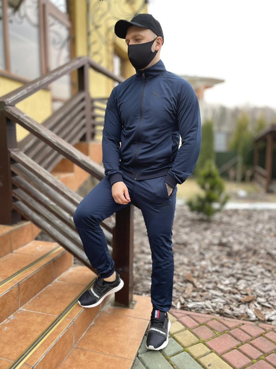 Спортивный костюм мужской Puma темно-синий, качественный костюм для мужчины весенний осенний летний пума