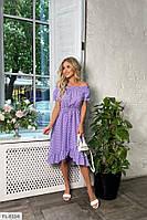 Летнее красивое платье с открытыми плечами расклешенное от талии с поясом р-ры 42-48 арт.  609