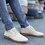 Туфли мужские стильные бежевого цвета (156160), фото 4