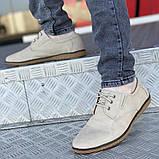Туфлі чоловічі стильні бежевого кольору (156160), фото 5