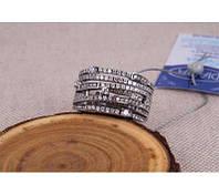 """Кольцо серебряное """"Люксембург"""" с циркониями 925 пробы."""