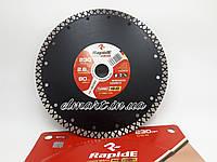 Диск алмазний rapide 230*22.23 turbo maxx, фото 1