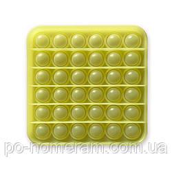 Игрушка pop it, неон желтый квадрат