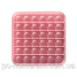 Игрушка антистресс pop it, неон розовый квадрат