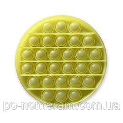 Антистресс поп ит, неон желтый круг