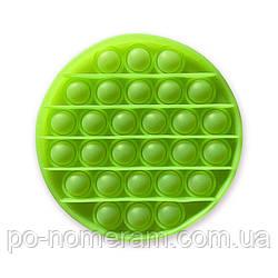 Антистресс pop it, неон зелёный круг