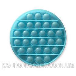 Pop it антистресс, неон синий круг