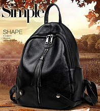Женский кожаный мини рюкзак городской прогулочный рюкзачок из натуральной кожи мини-рюкзак черный