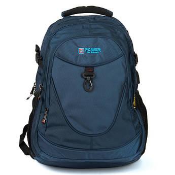 Рюкзак Городской нейлон Power In Eavas 8512 blue синий