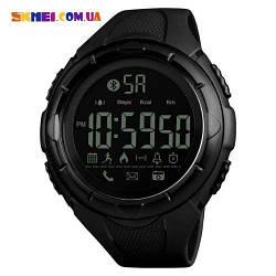 Розумний годинник Skmei Sport. Водонепроникність 50 м.