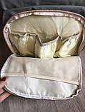 Женский рюкзак сумка для мам, фото 8