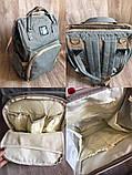 Женский рюкзак сумка для мам, фото 9