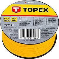 Шнур разметочный TOPEX 50 м 13A905