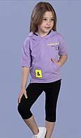 Стильный детский комплектдля девочки с капюшоном размер 4-10 лет, цвет уточняйте при заказе