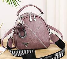 Женская маленькая сумка рюкзак Прада. Мини сумочка рюкзачок женский 2 в 1 в стиле Prada Фиолетовый