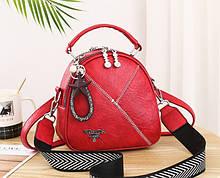 Женская маленькая сумка рюкзак Прада. Мини сумочка рюкзачок женский 2 в 1 в стиле Prada Красный