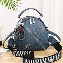 Женская маленькая сумка рюкзак Прада. Мини сумочка рюкзачок женский 2 в 1 в стиле Prada Синий